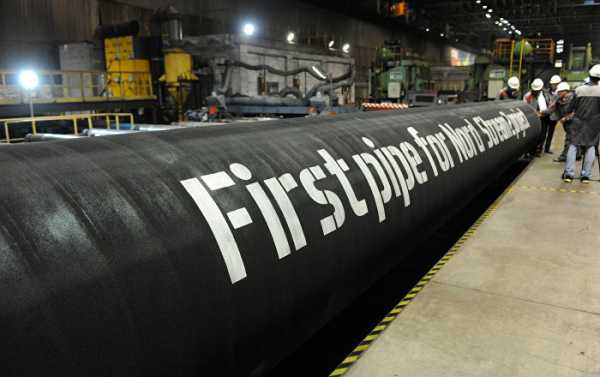 German BASF to Stay in Nord Stream 2 Project After