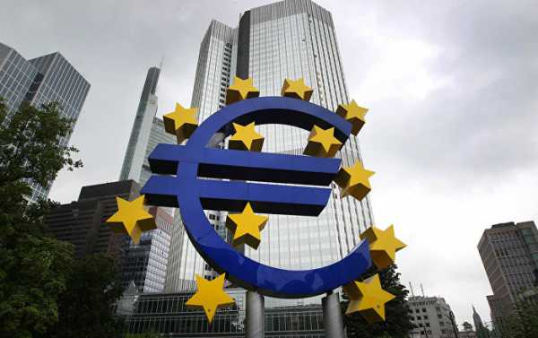 'The Eurozone Fails': German Party Criticizes ECB's Monetary Policy