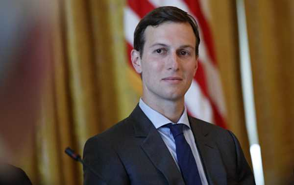 White House Aide Kushner's Firm Fined $210K for Falsifying Permit Papers