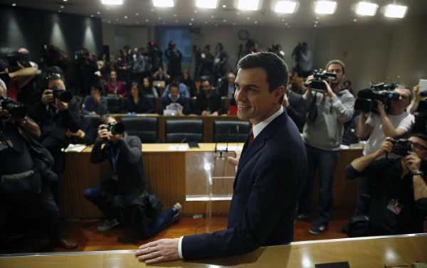 Spanish PM Announces Constitutional Reform to End Personal Privileges