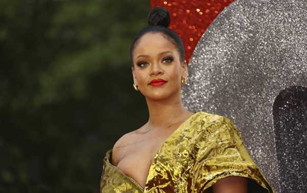 Tragic Rallies': Rihanna Joins Artists in Pulling Songs from