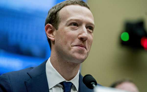 REVEALED: Docs Show Facebook Favoured Certain Companies, Banned Competitors