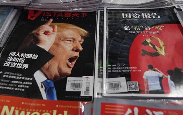 Trump: US Will Impose 'Substantial Additional Tariffs' on China Unless Trade Deal Reached