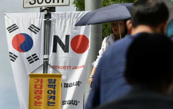 South Korea to Remove Japan From List of Countries With Preferential Trade Treatment