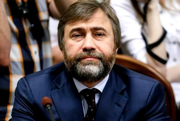 Who is Novinsky Vadim?